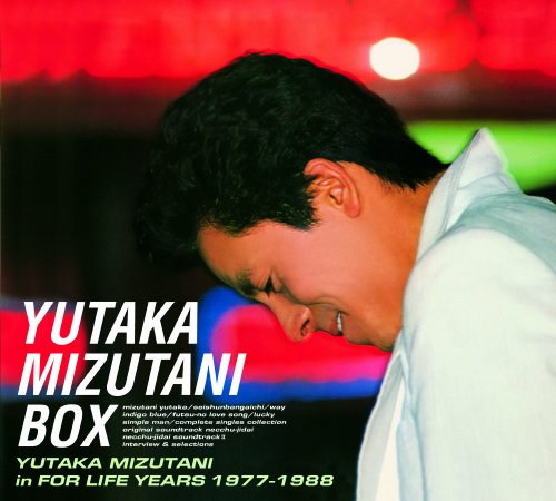 Mizutani Yutaka Box [11cd] [Lt