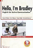 ブラッドリーのハッピーライフ―実生活で役立つ大学英語