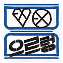 Best exo growl album Reviews
