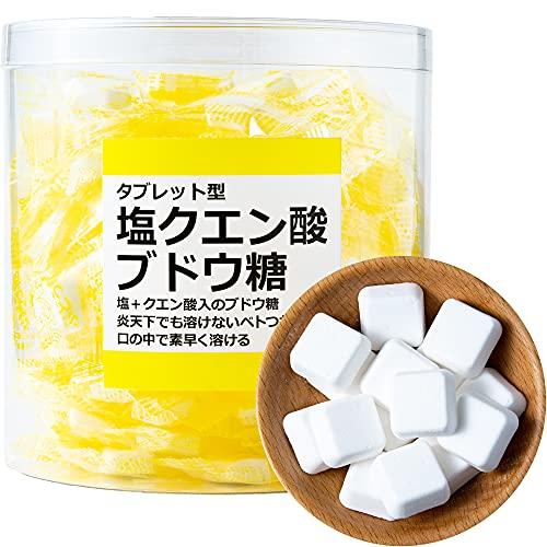 吉松 塩クエン酸ブドウ糖 ボトル入り 300g ( 約140粒 / 個包装) 業務用 タブレット ラムネ ( まいガム工房 )