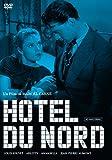 北ホテル HDマスター マルセル・カルネ[DVD]