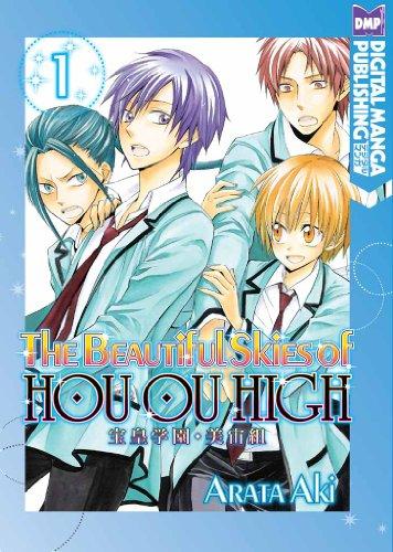 The Beautiful Skies of Houou High vol.1 (Shojo Manga) (English Edition)