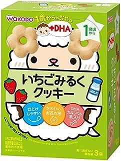 和光堂 1歳からのおやつ+DHA いちごみるくクッキー×6個