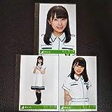 欅坂46 世界には愛しかない CD 封入特典 生写真 3種 コンプ 長沢菜々香
