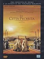 La Citta' Proibita [Italian Edition]