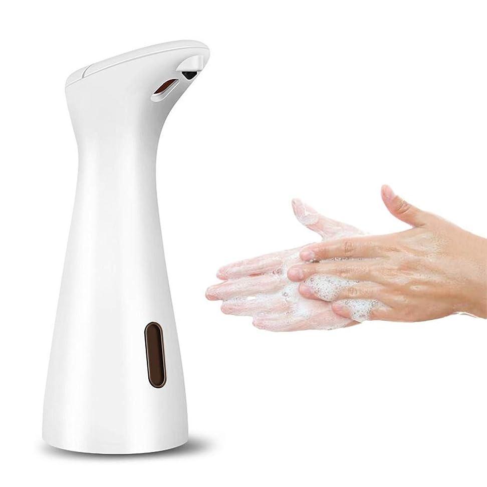 200ミリリットルスマート自動泡ソープディスペンサー誘導発泡手洗い機ポータブル液体ソープディスペンサー浴室キッチンツール