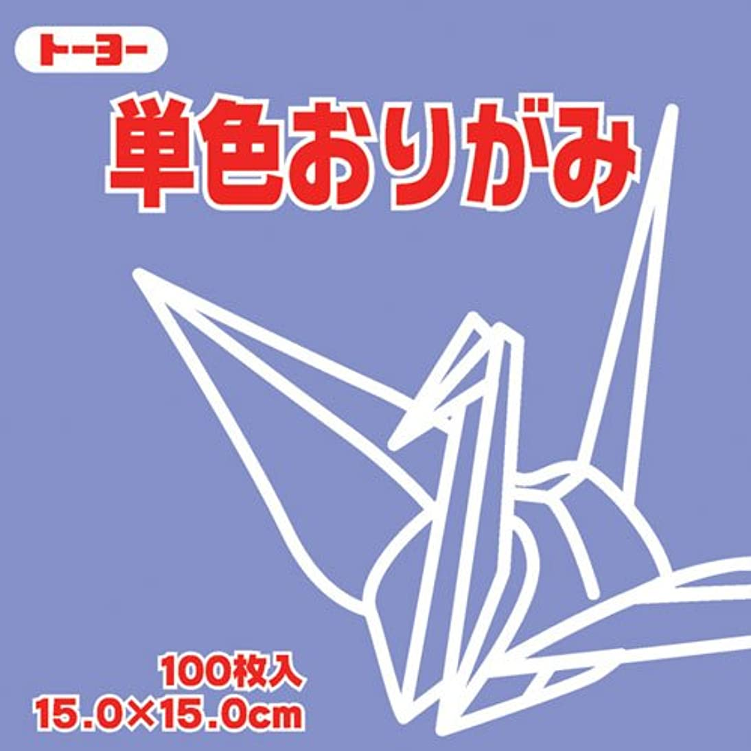 Toyo Origami Paper Single Color - Wisteria Violet - 15cm, 100 Sheets