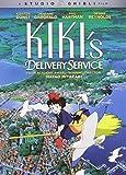 「KIKI'S DELIVERY SERVICE」(魔女の宅急便)
