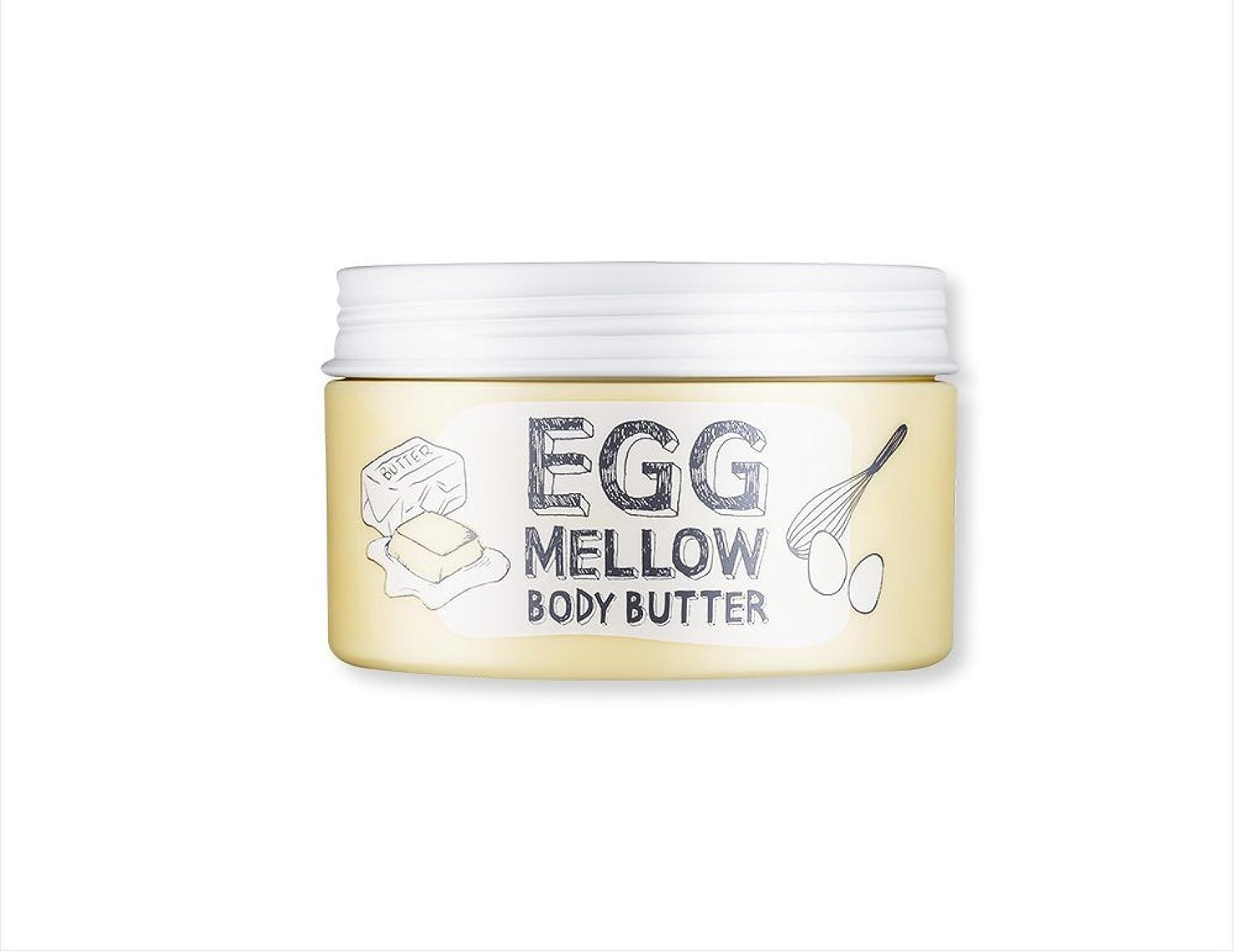 凍った速度エゴマニアトゥークールフォ―スクール(too cool for school) エッグメローボディーバター/ too cool for school Egg Mellow Body Butter [並行輸入品]