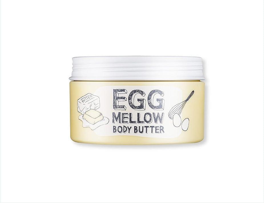 気質系統的モートトゥークールフォ―スクール(too cool for school) エッグメローボディーバター/ too cool for school Egg Mellow Body Butter [並行輸入品]