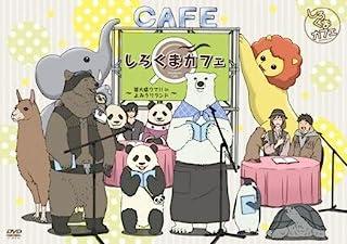 しろくまカフェ ?笹大盛りで!! in よみうりランド?