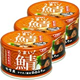 150g X 3 Pack - SSK Canned Mackerel [Product of Japan] (Umai Saba Miso)
