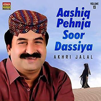 Aashiq Pehnja Soor Dassiya, Vol. 19