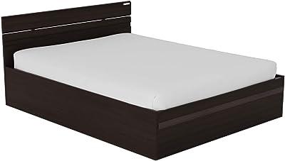 Zurina King Size Bed (with Storage, Wenge)