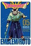 Dragon Quest Emblem Of Roto nº 05/15 (Manga Shonen)
