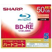 シャープ 2倍速対応BD-RE DL 5枚パック50GB ホワイトプリンタブルSHARP VR-50DE5