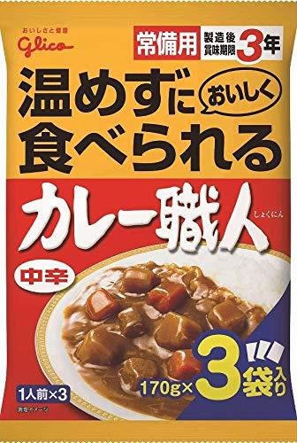 グリコ 常備用カレー職人3食パック 中辛 (170g×3袋)×10袋入