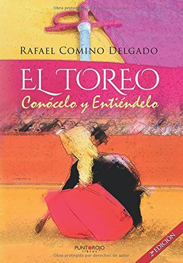 ユニークな良さ提唱するEl toreo : conócelo y entiéndelo