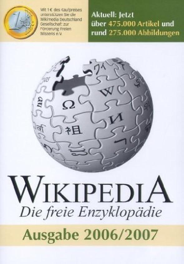 日食マーティフィールディング突っ込むWikipedia - Die freie Enzyklop?die. Ausgabe 2006/2007. DVD-ROM für Windows NT, 2000, XP oder Vista. über 475.000 Stichw?rter