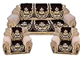 ElegantHomes Latest 5 Seater Sofa Cover - Set of 6 - Coffee