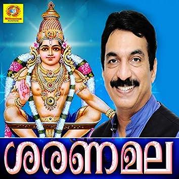 Sharanamala