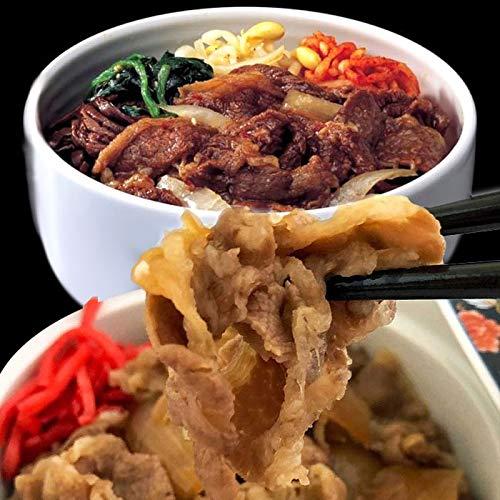 牛丼 大盛り カルビ丼 大盛り 20食セット 牛丼の具 180g 10食 カルビ丼の具 160g 10食