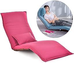 Adjustable Padded Floor Sofa Chair Creative Lazy Sofa Single Folding Washable Leisure Backrest Chair,E