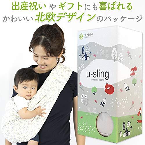 やまびこ屋kerata(ケラッタ)『u-sling』