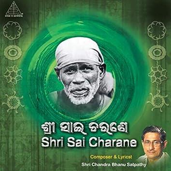 Shri Sai Charane