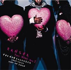 KANSHA feat.WISE, May J.