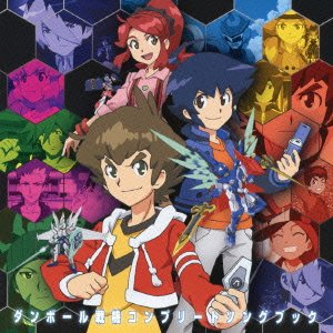 DANBALL SENKI COMPLETE SONG BOOK(+STICKER)(ltd.)