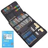 juehu 74 Piezas Set Lápices de colores profesional, estuche dibujo Dibujo,lapices para dibujar metálicos,lapices de colores acuarela,Bosquejo Material de dibujo,Conjunto Ideal para Adultos y Niños