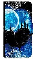 [iPhone8] スマホケース 手帳型 ケース デザイン手帳 アイフォンエイト 8260-D. 城とブルームーン かわいい おしゃれ かっこいい 人気 柄 ケータイケース ゴシック