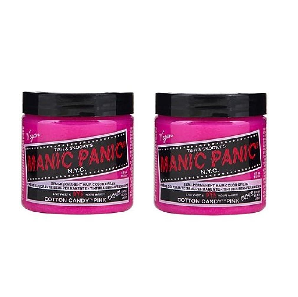 プライムデンプシー苦行【2個セット】MANIC PANIC マニックパニック Cotton Candy Pink コットン?キャンディー?ピンク 118ml