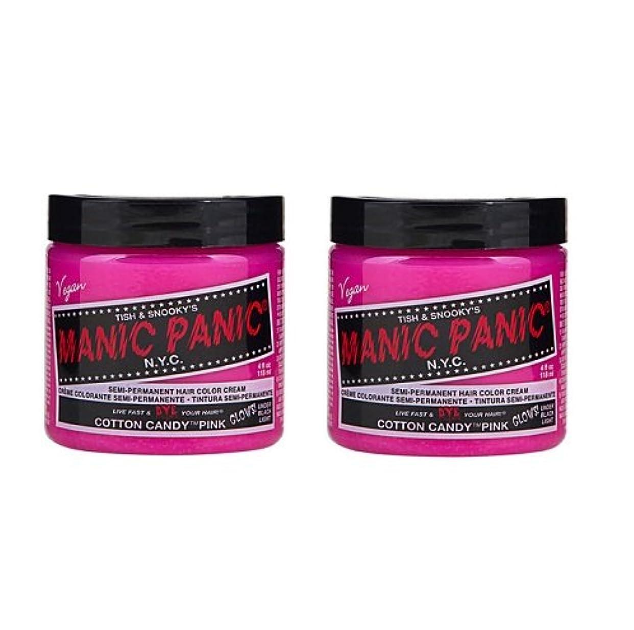 ポルトガル語ペネロペほかに【2個セット】MANIC PANIC マニックパニック Cotton Candy Pink コットン?キャンディー?ピンク 118ml