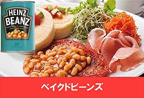 ハインツ (Heinz) ベイクドビーンズ 415g×2個 【イギリス朝食の定番】高タンパク・食物繊維・低脂肪