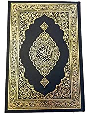 مصحف القرآن الكريم المدينة بمقاس كبير 20 × 29 سم