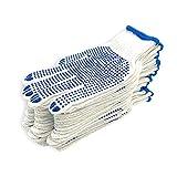 12 paia guanti di sicurezza di lavoro in cotone con rivestimento in gomma per la costruzione, il giardinaggio, la pulizia, taglia 10, uomo
