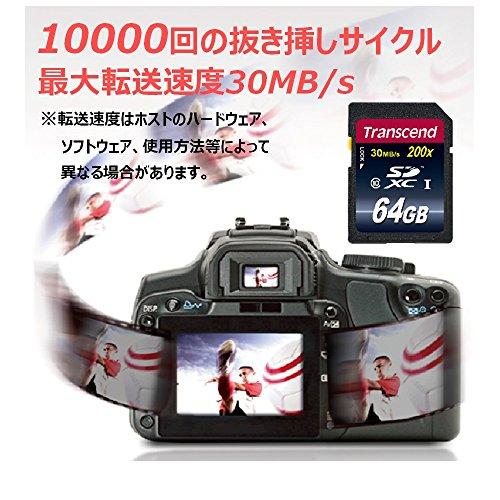 『Transcend SDXCカード 64GB Class10 (無期限保証) TS64GSDXC10E (FFP)【Amazon.co.jp限定】』の3枚目の画像