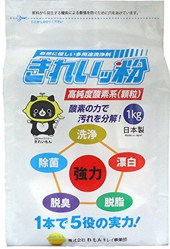 過炭酸ナトリウム酸素系洗浄きれいッ粉 袋タイプ