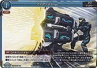 ゲートルーラー GS02-015 アイアンストーム スターターデッキ 魔竜召喚