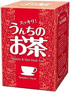 うんちのお茶【ダイエットハーブティー】