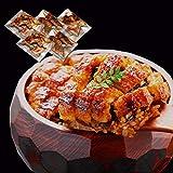 【国産 手焼き 炭火焼き】 きざみうなぎ 5食入り( 1パック70g うなぎ50・たれ20g) 山椒付 食べやすい 小分けパック 土用 丑の日…