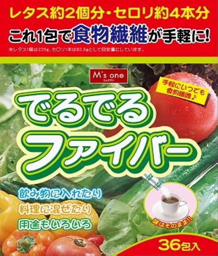 ハム水珍しいエムズワン でるでるファイバー 食物繊維加工食品 (36包入)