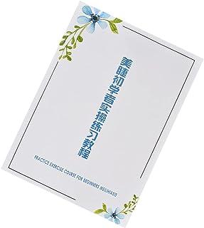Beaupretty 6 Vellen Wimper Praktijk Papier Wimper Praktijk Werkboek Wimper Enten Papier Salon Lash Praktijk Papier Voor Be...