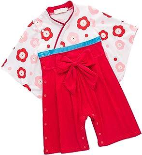 34a66a28a843d Enfant Combinaison Bébé Coton Kimono - Les Filles à Manches Longues Romper  Garçons Vêtements de Style