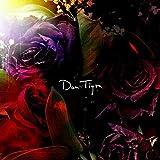 Don Tigra