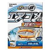 カーメイト 超強力スチーム消臭 銀 無香料 エアコン臭用 D241