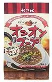 創健社 オニオンスープ 4袋 製品画像
