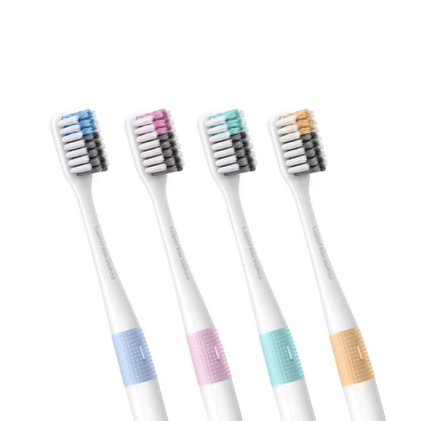 膨らみ慢性的女将歯ブラシポータブルデンタルケア歯ブラシ口腔衛生歯ブラシソフトディープクリーニングスマートホーム、